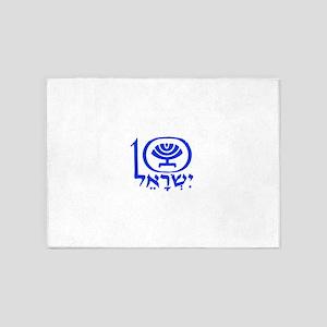 Israel State Logo Crest Coat of Arm 5'x7'Area Rug
