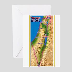Israel Map Palestine Landscape Bord Greeting Cards