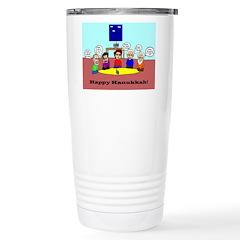 Philosophy Hanukkah Travel Mug