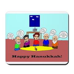 Philosophy Hanukkah Mousepad