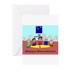 Philosophy Hanukkah Greeting Cards