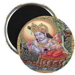 Vision of Krishna 2.25