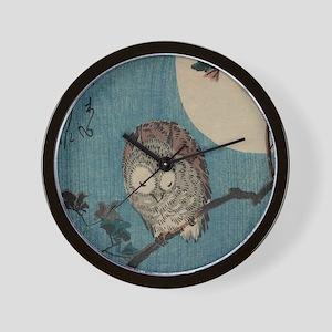 Owl on a Tree Limb; Vintage Japanese Ar Wall Clock