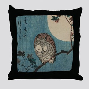Owl on a Tree Limb; Vintage Japanese Throw Pillow