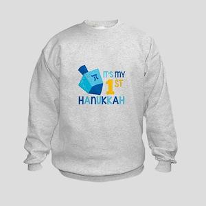 It's My 1st Hanukkah Kids Sweatshirt