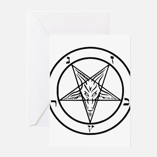 Baphomet - Satan Greeting Cards