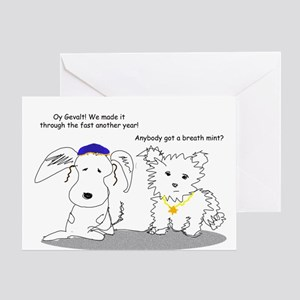 Kosher Dogs Rosh Hashanah Card