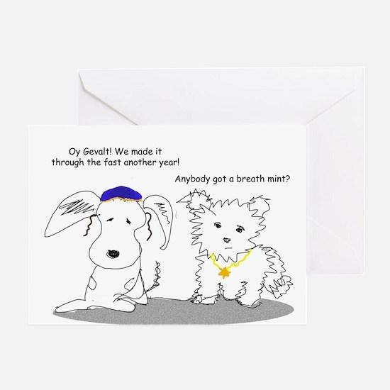 Kosher Dogs Rosh Hashanah Card