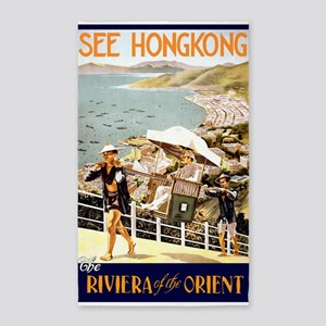 See Hong Kong, Vintage Travel Poster Area Rug