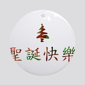 Merry Christmas in Chinese Round Ornament
