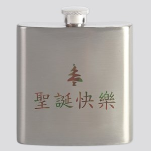 Merry Christmas in Chinese Flask