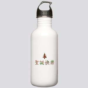 Merry Christmas in Chinese Water Bottle