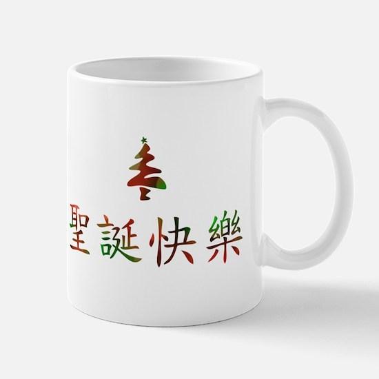 Merry Christmas in Chinese Mugs