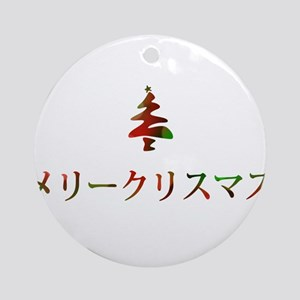 Merry Christmas in Japanese Round Ornament