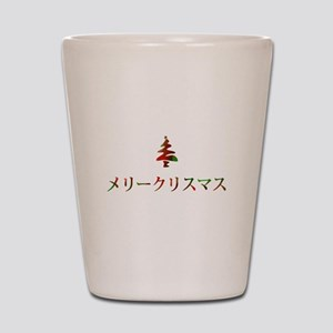 Merry Christmas in Japanese Shot Glass