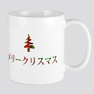 Merry Christmas in Japanese Mugs