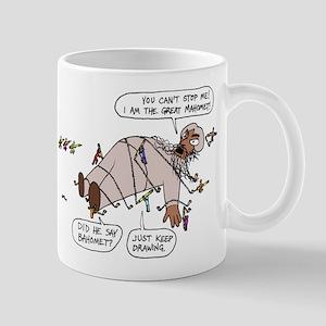 Just Keep Drawing Mugs