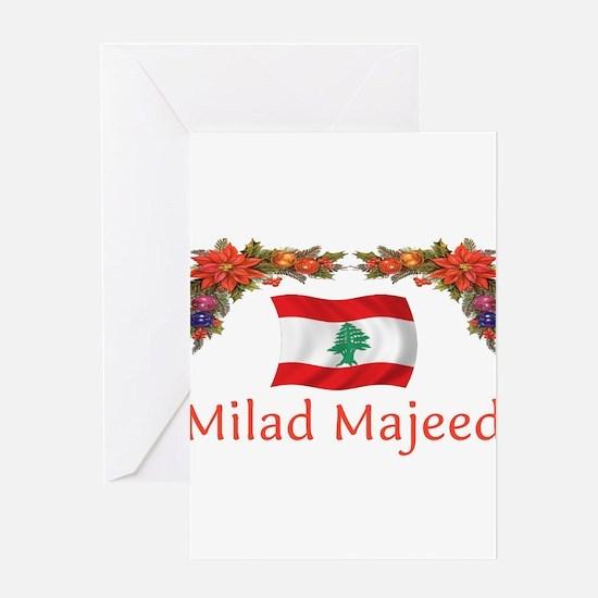 Cute Lebanese Greeting Card
