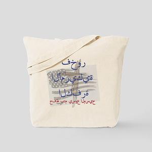 """""""Proud American Infidel"""" (Arabic) Tote Bag"""