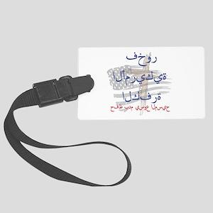 """Proud American Infidel"" (Arabic Large Luggage Tag"