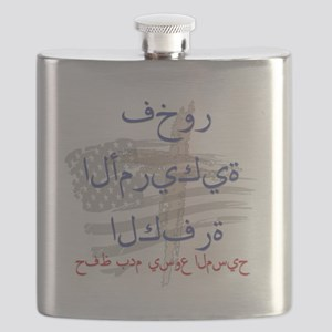 """Proud American Infidel"" (Arabic) Flask"