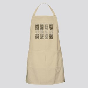 Japanese 4-Letter Words BBQ Apron
