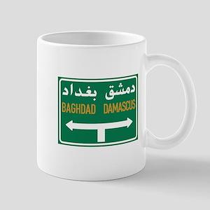 Baghdad-Damascus Crossroads, Syria Mug