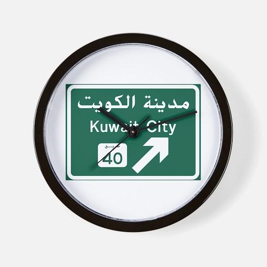 kuwait city, kuwait road Wall Clock