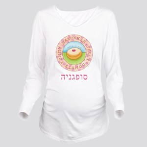 Hanukkah Soofganiya Long Sleeve Maternity T-Shirt