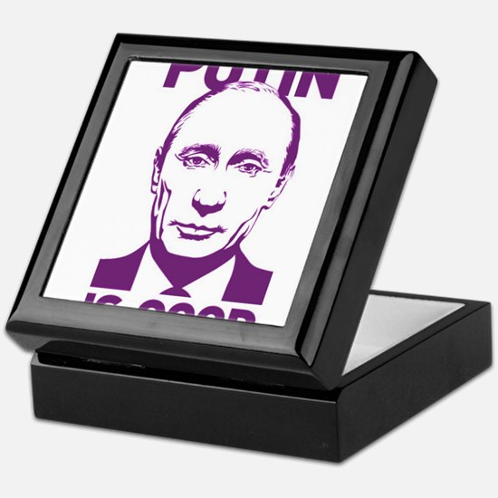 Unique Russian president Keepsake Box