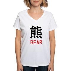 Chinese Bear Calligraphy Shirt