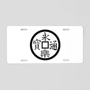 eirakusen Aluminum License Plate