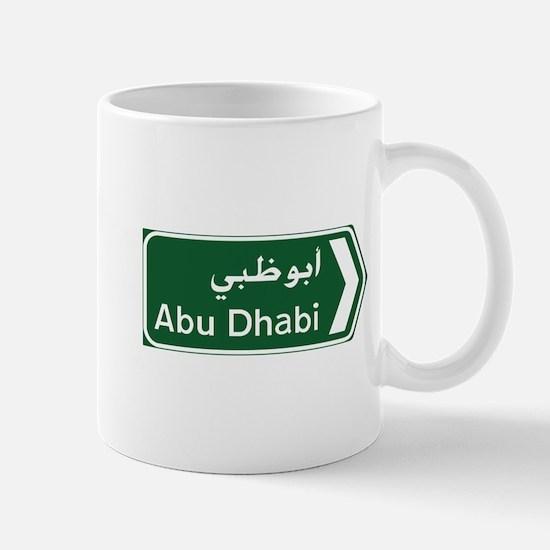 Abu Dhabi, United Arab Emirates Mug
