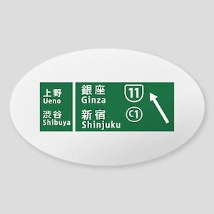 Downtown Tokyo, Japan Sticker (Oval)