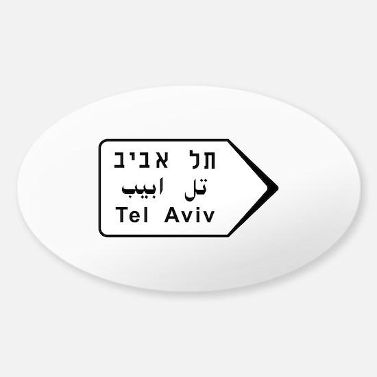 tel aviv, israel road Sticker (Oval)