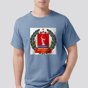 Volgograd Coat of Arms T-Shirt