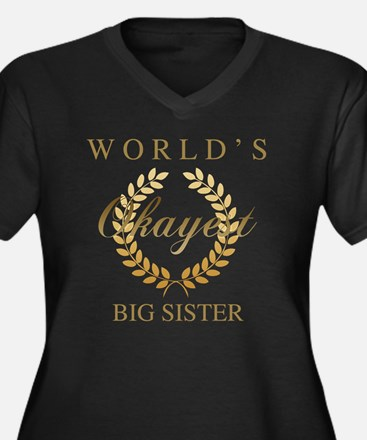 Unique Okay Women's Plus Size V-Neck Dark T-Shirt