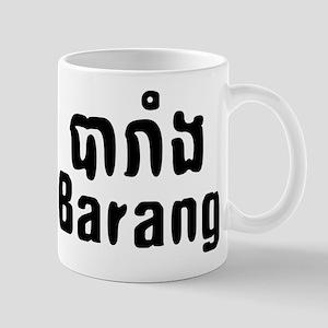 Barang ~ Khmer word for Westerner Mugs