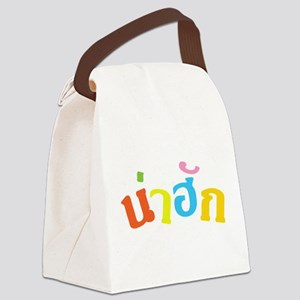 Cute - Nahuk in Thai Isan Language Script Canvas L