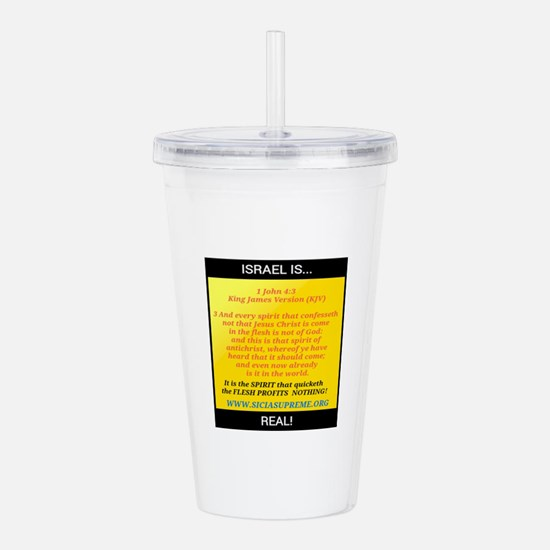 COME BE TAUGHT OF GOD! Acrylic Double-wall Tumbler