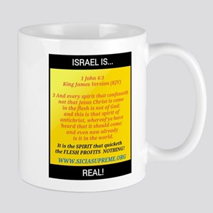 COME BE TAUGHT OF GOD! Mugs