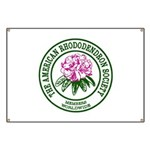 A R S Logo Banner