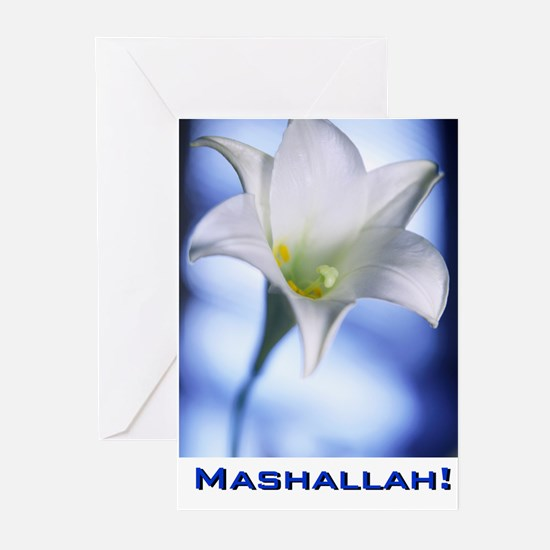 Mashallah (for first Roza) Greeting Cards (20-pk)