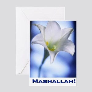 Mashallah (for first Roza) Greeting Card