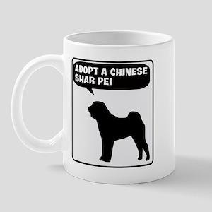 Adopt a Chinese Shar  Pei Mug