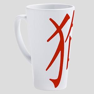 Chinese Zodiac Dog 17 oz Latte Mug