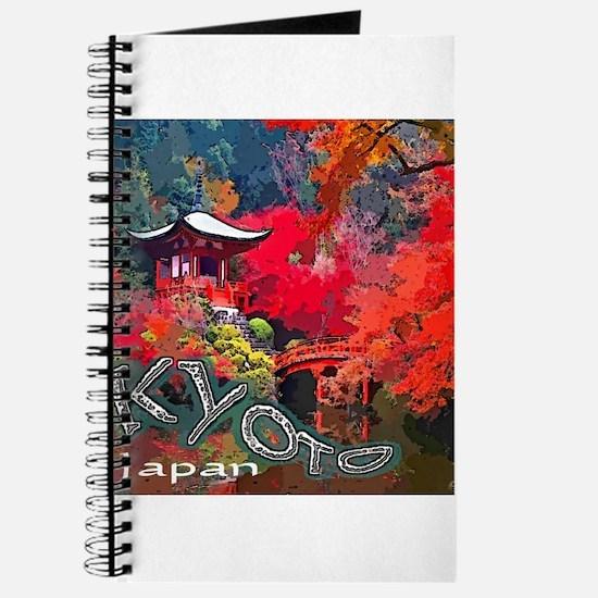 Funny Japanese Journal