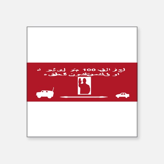 """Cute Isaf Square Sticker 3"""" x 3"""""""