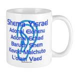 Shema Yisrael Mug