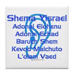 Shema Yisrael Tile Coaster